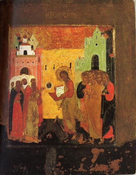 Летапреложение (Новый индикт или новое лето). Икона XVI-XVII века. Россия