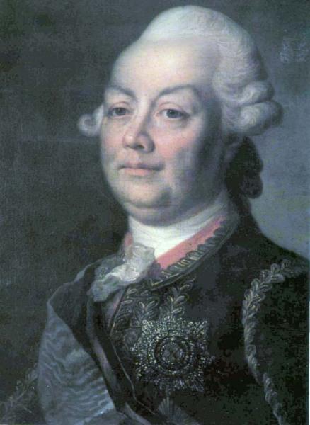 Неизвестный художник, «Портрет генерал-фельдмаршала П. А. Румянцева-Задунайского»