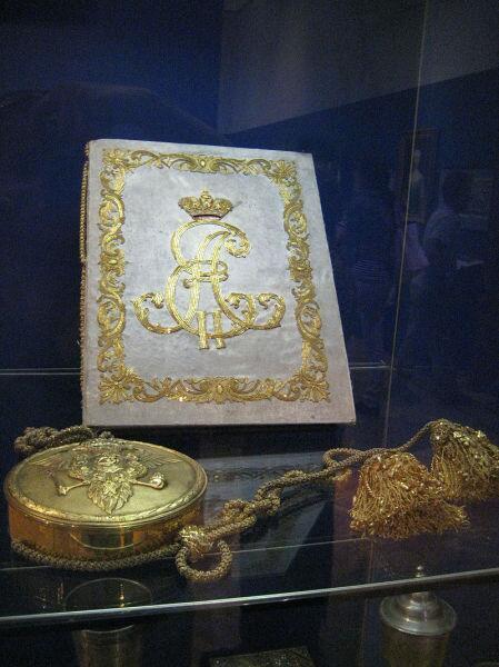 Жалованная грамота Екатерины II Г. Г. Орлову на графский титул