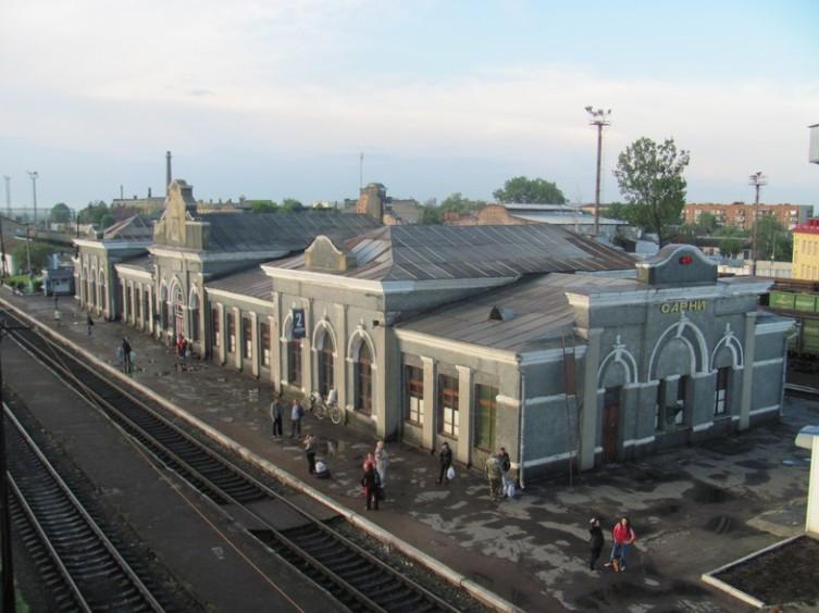 Ж/д вокзал Сарны