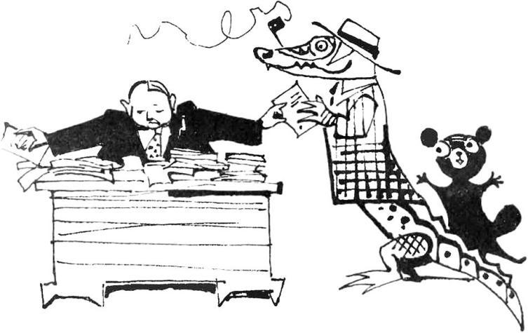 Как появилась сказка Эдуарда Успенского «Крокодил Гена и его друзья»?