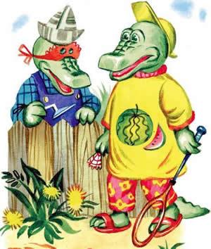 В. Боковня, «Крокодилы Гена и Валера»