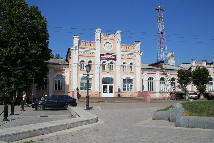 Железнодорожный вокзал, Вышний Волочек