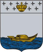 Герб Вышнего Волочка 1772 г.