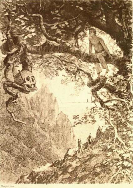 Иллюстрация к одному из ранних изданий рассказа «Золотой жук»