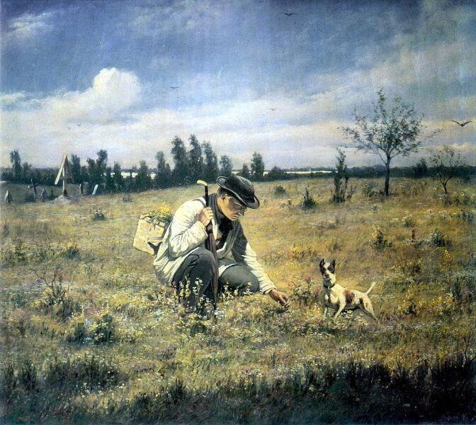 В. Г. Перов, «Ботаник», 1874 г.