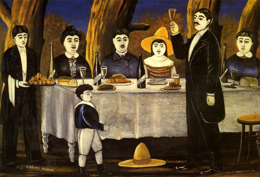 Нико Пиросмани, «Семейная компания», 1907 г.