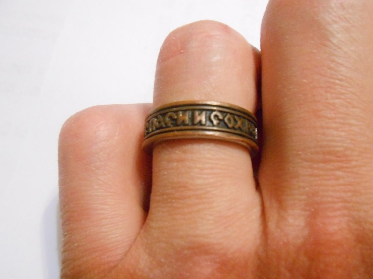 Кольцо «Спаси и сохрани». Как украшение сделать оберегом?