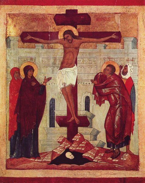 «Распятие с предстоящими» (икона новгородской школы)
