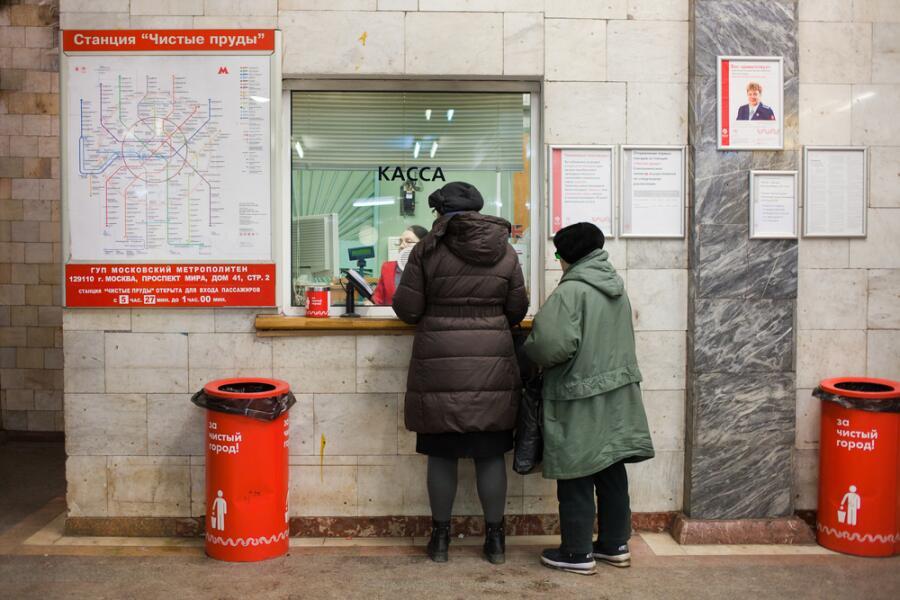 Как москвичи учились оплачивать проезд в общественном транспорте?
