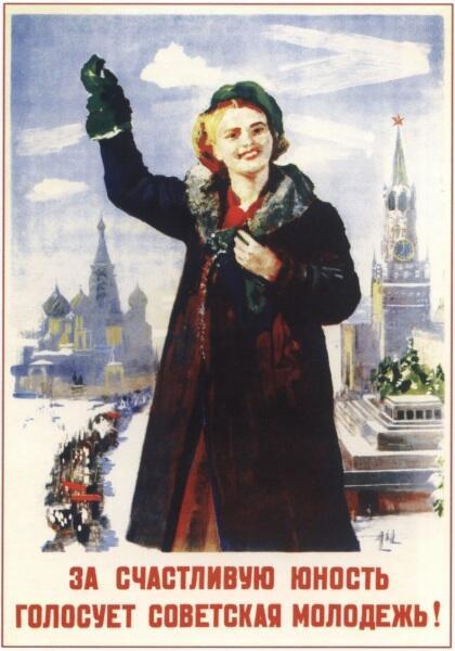 Б. В. Иогансон, «За счастливую юность голосует советская молодежь!»