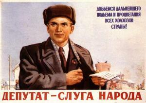 Выборы в СССР. Как проходил день выборов 50 лет назад?