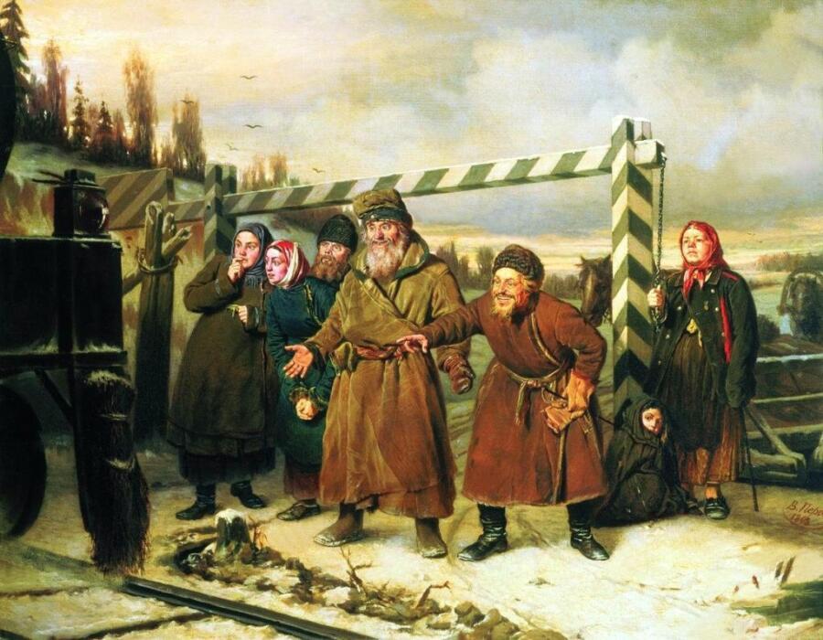 В. Г. Перов, «На железной дороге», 1868 г.