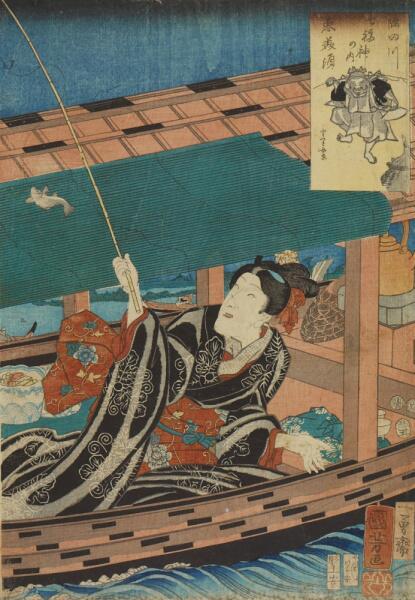 Утагава Куниёси, «Эбису и рыбалка на реке», серия «Семь богов удачи на реке Сумида», 1853 г.
