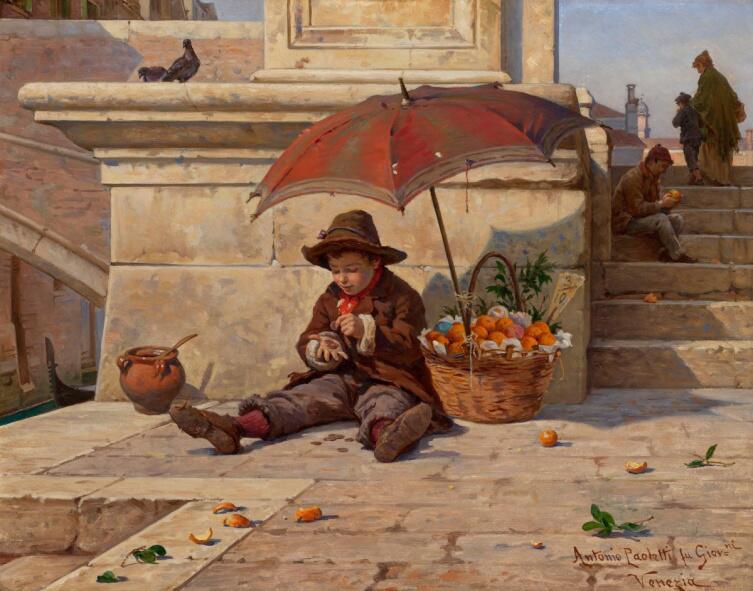 Антонио Паолетти, «Продавец апельсинов»
