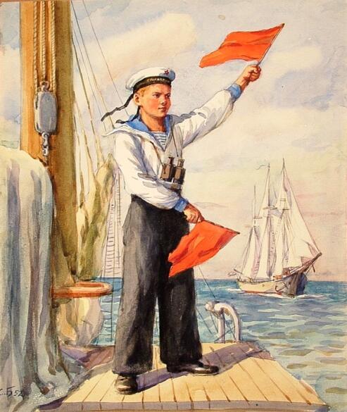 С. С. Боим, «Юный моряк»