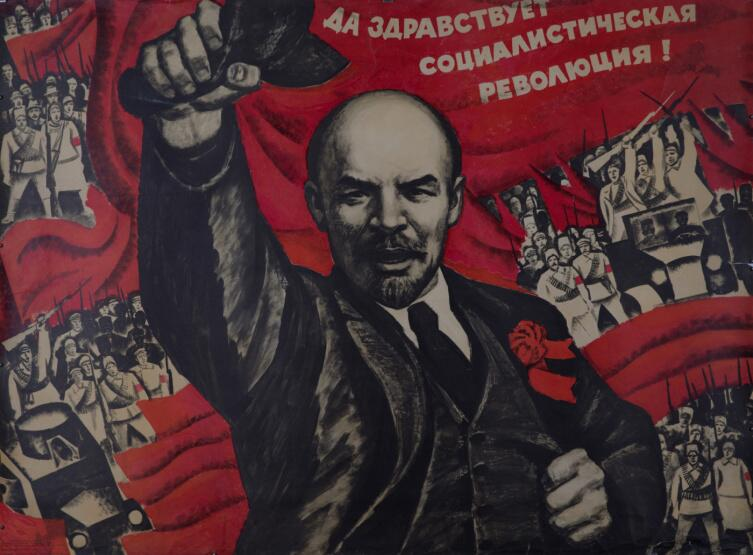 В. Калевский, «Да здравствует социалистическая революция!», 1969 г.