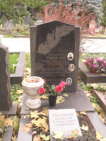 Могила Рыбкина на Новодевичьем кладбище Москвы