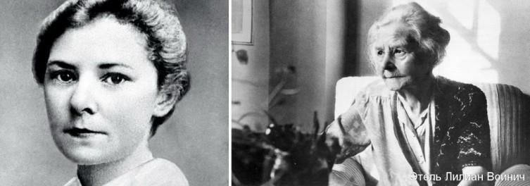 Этель Лилиан Войнич в юности и в старости