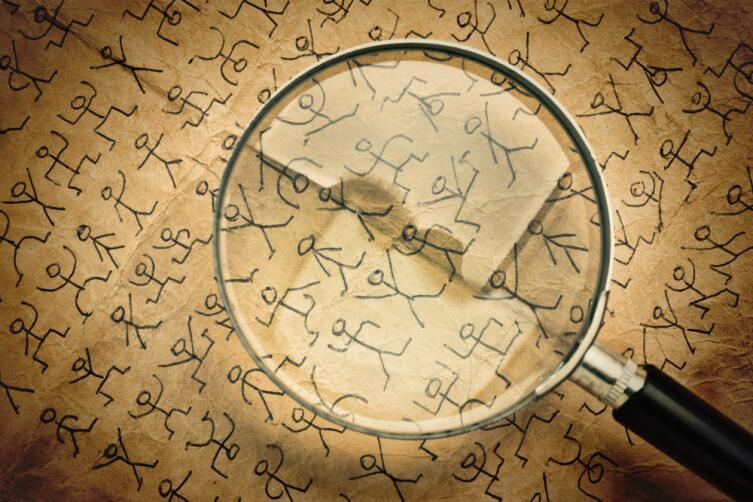 Как ученые расшифровывают манускрипт Войнича?