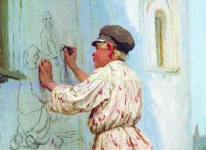 Как крепостной художник черта рисовал?