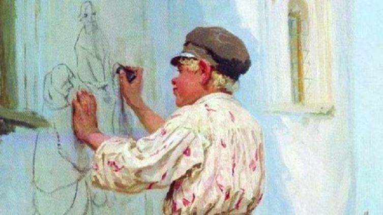 В. М. Максимов, «Будущий художник», фрагмент, 1899 г.