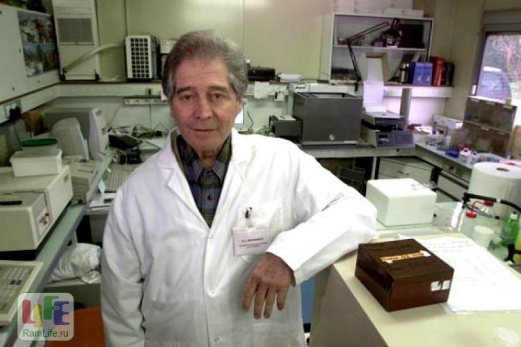 Жак Бенвенист