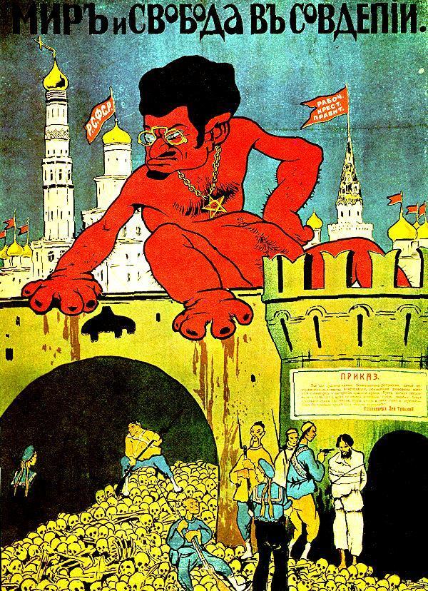 Плакат ОСВАГ «Мир и свобода в совдепии», 1919 г.