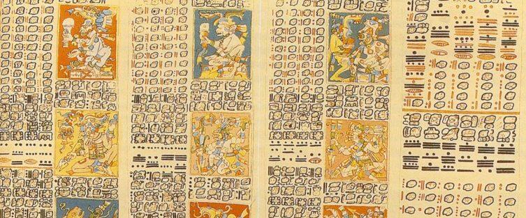 Несколько страниц Дрезденского кодекса майя
