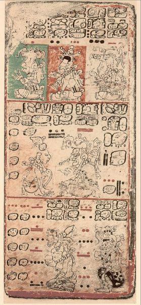 Страница дрезденского кодекса