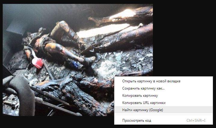 Снимок последствий пожара якобы из Кемерово