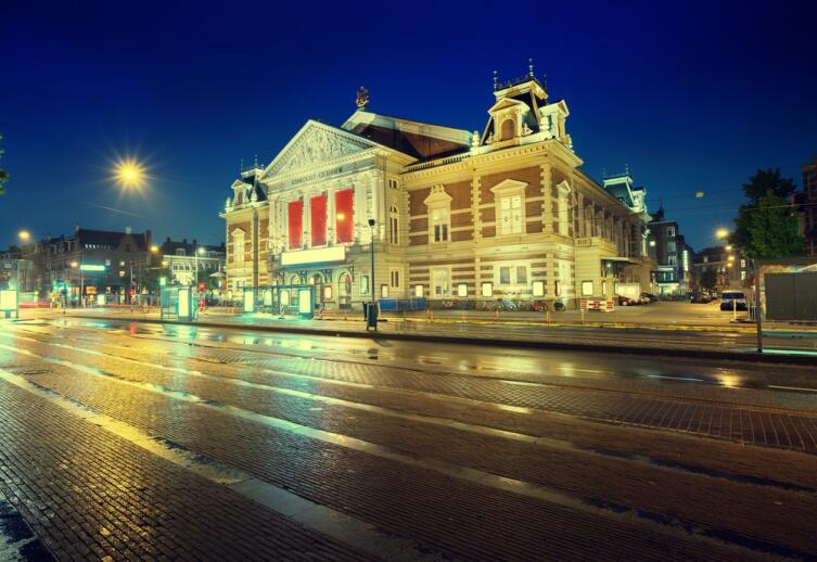 «Консертгебау» - концертный зал в Амстердаме