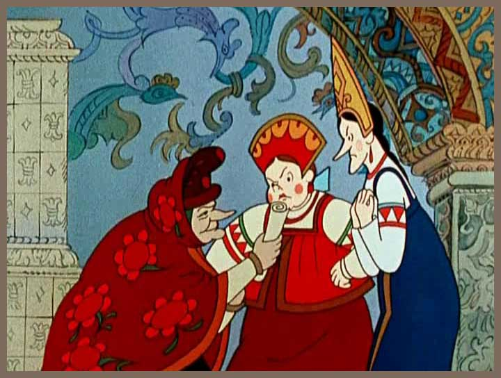 Кадр из м/ф «Сказка о царе Салтане», 1984 г.