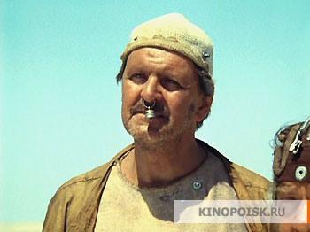 Юрий Яковлев в роли Би. Фильм «Кин-дза-дза!», 1986 г.