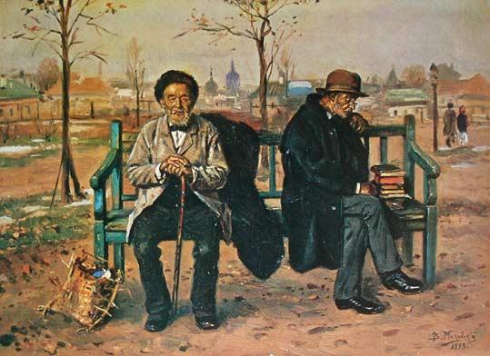 В. Е. Маковский, «Оптимист и пессимист», 1893г.