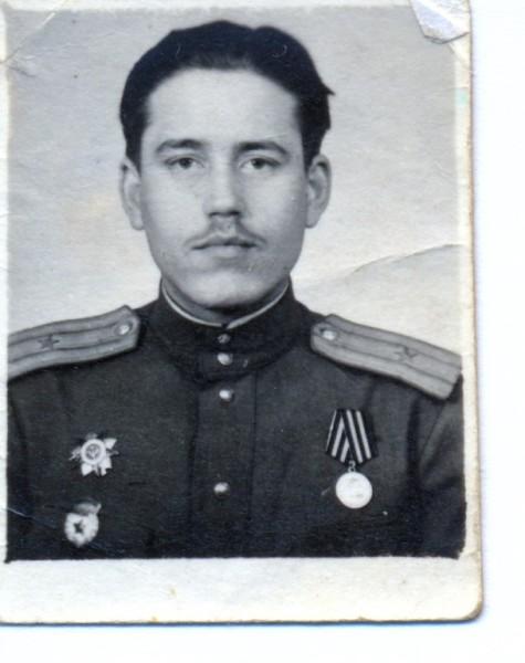 Гвардии майор Голубков Николай Ефимович. 1945 год
