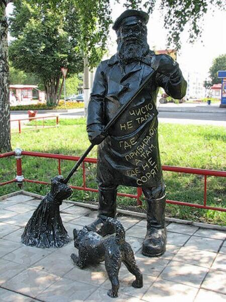 Памятник коммунальщику, г. Салават, Башкортастан