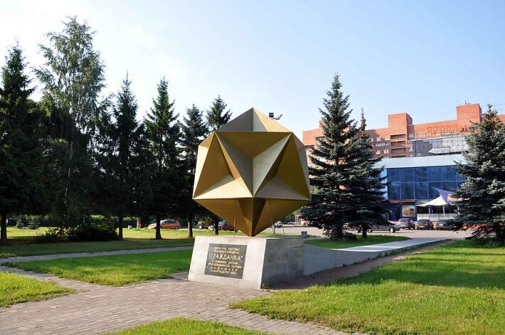 Памятник аэродрому «Гражданка»