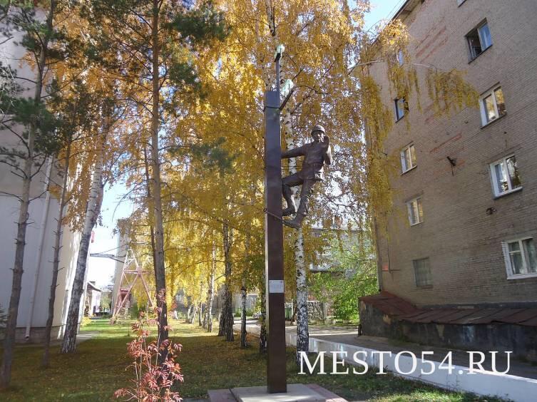 Памятник электромонтеру в Новосибирске