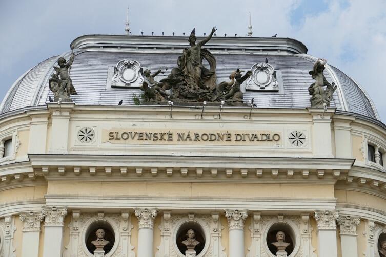Словацкий народный театр в Братиславе