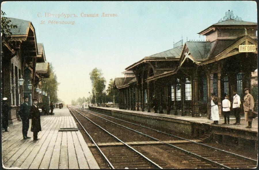 Станция Лигово в начале XX века