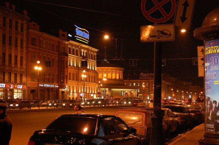 Лиговский проспект и площадь Восстания