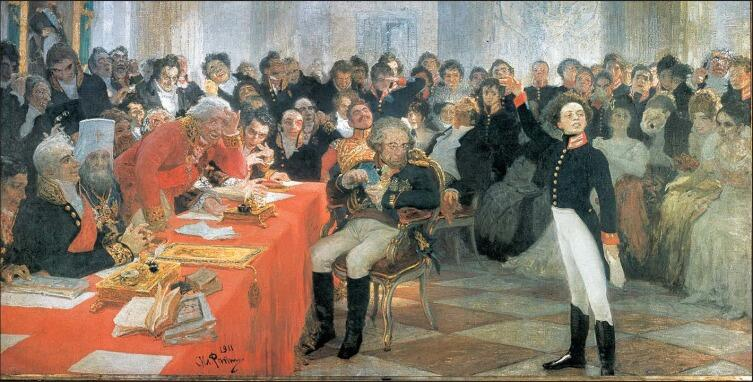 И .Е. Репин, «А.С. Пушкин на акте в Лицее 8 января 1815 года», фрагмент, 1911 г.