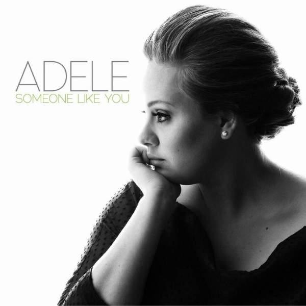 Адель - 30 лет! Как певица черпала вдохновение от бывших любовников?
