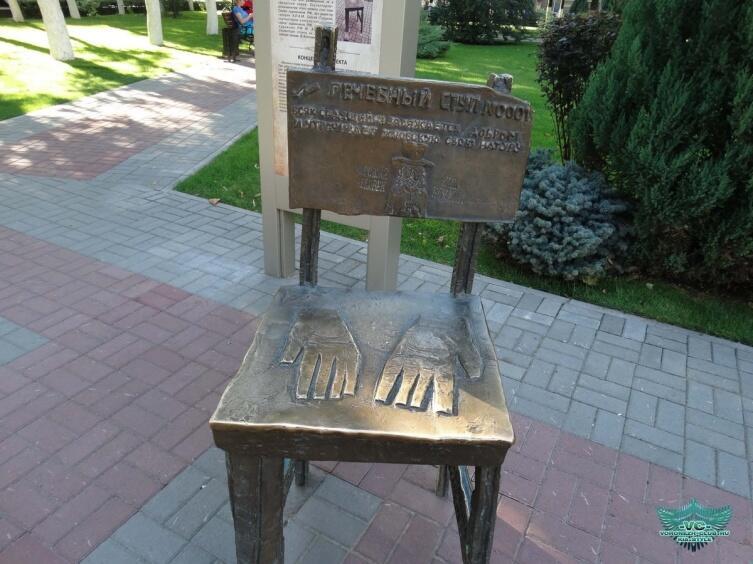 «Лечебный стул от жадности №0001»