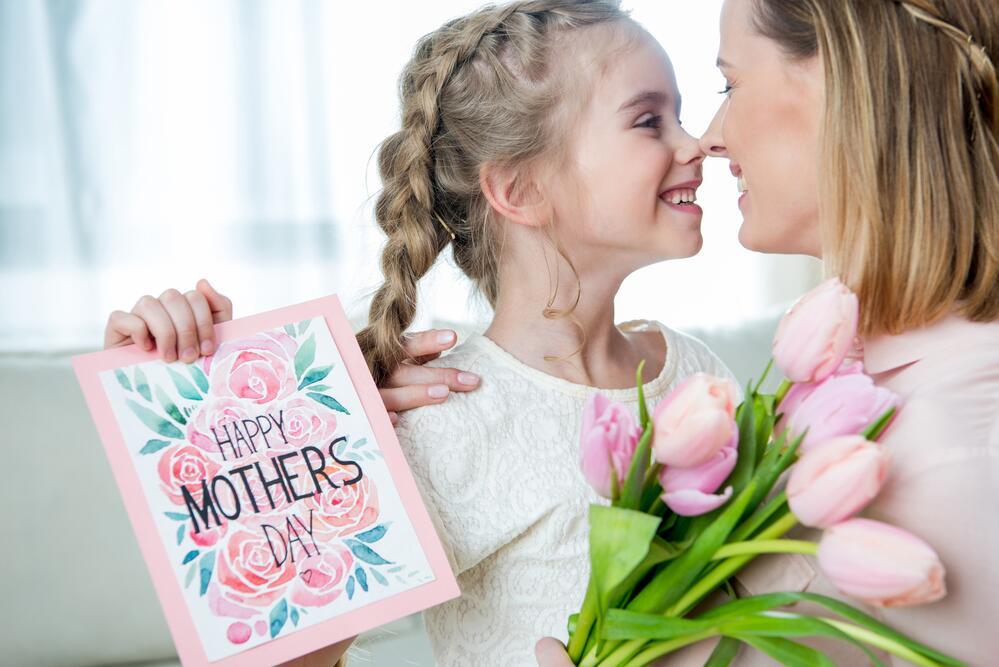 надежде картинки день матери россии день матерей была повернута шок