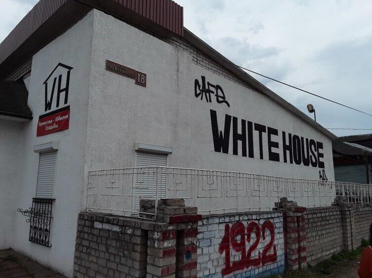В Кимрах есть свой Белый Дом