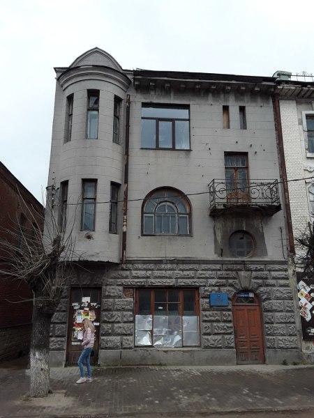 Дом обувщика Шохина