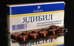 Лекарства: пить или не пить?