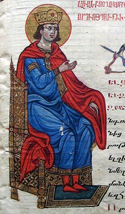 Царь Соломон. Армянская миниатюра, Библия, 1269 г.
